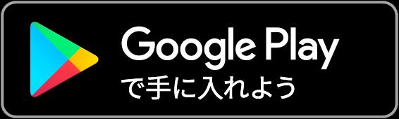 Btn googleplay