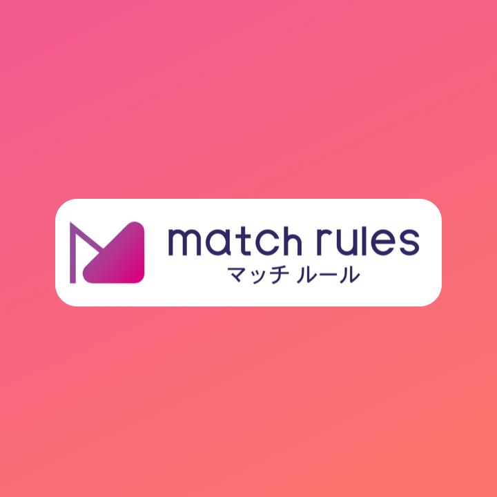 Matchrule thumbnail