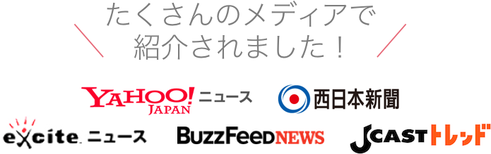 Media pc