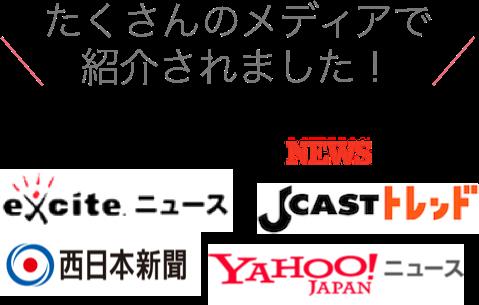 Media sp