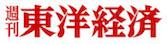 Toyo keizai logo