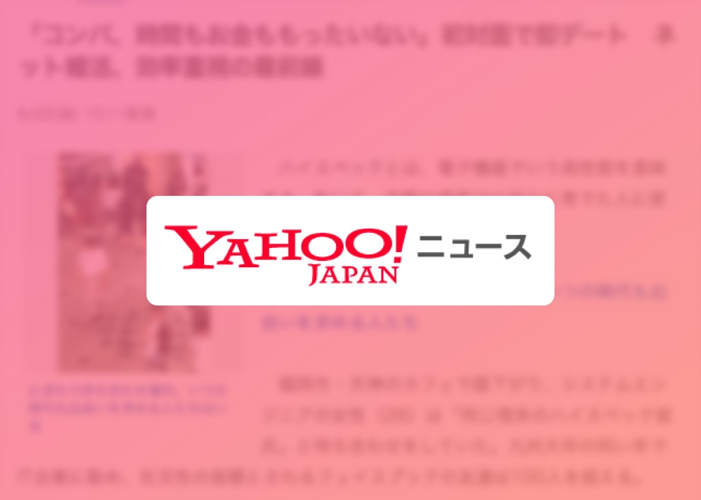 Yahoo thumbnail